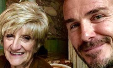 David Beckham: Απέδειξε για άλλη μια φορά πόσο πολύ αγαπά τη μαμά του – Δείτε τι έκανε (pics)
