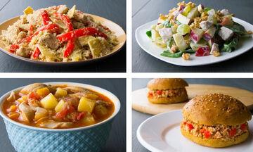 Τέσσερις νόστιμες συνταγές με κοτόπουλο, ιδανικές και για δίαιτα (vid)